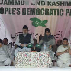 In Kashmir, Mehbooba Mufti's 'outreach programme' has failed to impress party workers