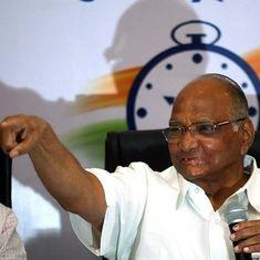2019 Lok Sabha elections: Opposition should focus on state alliances, says Sharad Pawar