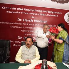 Aadhaar: Minister Harsh Vardhan says Centre will clarify privacy concerns before passing DNA bill