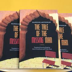 Manzoor Ahtesham's Hindi novel on the alienated post-partition Muslim in India is playfully truthful