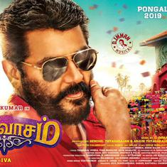 'Thala' Ajith starrer Viswasam film poster released, film set for Pongal 2019 release