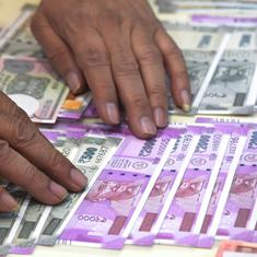 Electoral bonds of Rs 1,000 and Rs 10,000 denominations remained unsold in July, says report