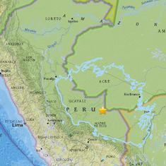Earthquake of magnitude 7.1 strikes Peru-Brazil border areas