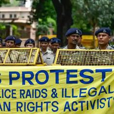 Crackdown on activists shows India needs to drop 'criminal conspiracy' as a penal offence