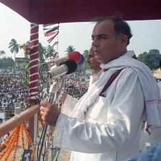 Rajiv Gandhi assassination: Congress criticises BJP, AIADMK over proposal to release convicts
