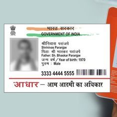 How to delink Aadhaar from phone numbers? Telecom firms have until October 15 to explain