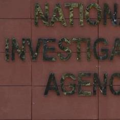 NIA to probe three Kashmiri students arrested in Punjab for alleged links with militant outfit