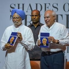 In his book Kapil Sibal speaks for the Congress, but also for facts