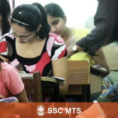 SSC MTS 2019 Paper I revised result declared at ssc.ni.in
