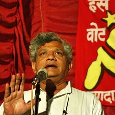 'Recent Supreme Court verdicts need to be studied studiously,' says Sitaram Yechury