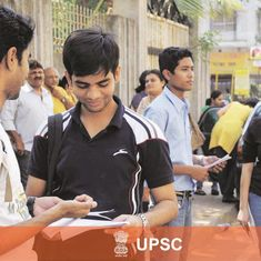 UPSC Combined Medical Service 2019 marks of recommended candidates released